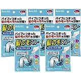 紀陽除虫菊 髪の毛分解洗浄剤 Benly YOU 髪の毛スルー 2回分入×5個セット