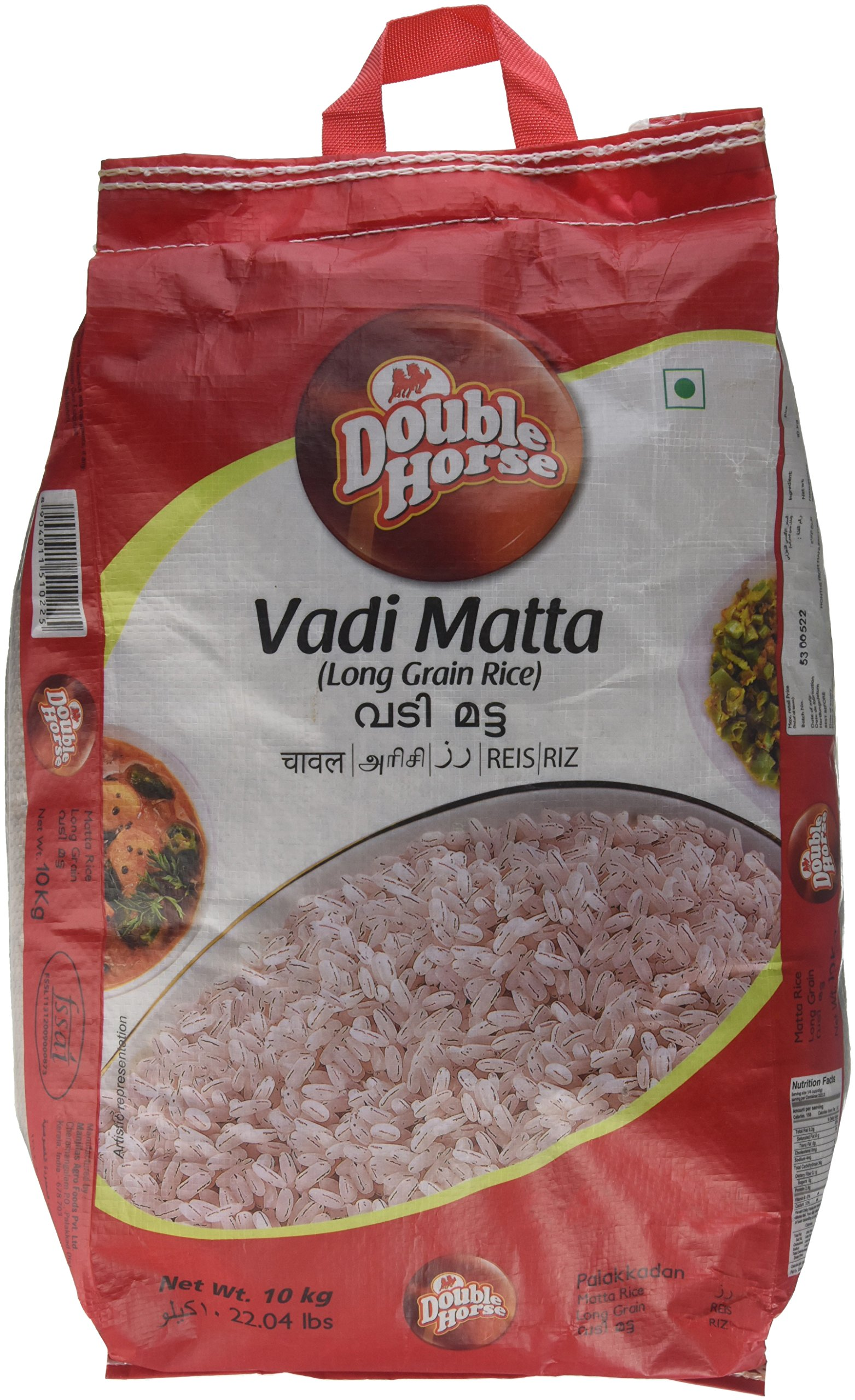 Double Horse Matta Rice -10 KG