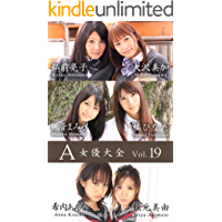 A actress collection vol19 (SNOOP) (Japanese Edition)