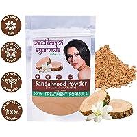 Panchkarma Ayurveda Herbal & Natural Sandalwood Powder (Santalum Album/chandan) 100g For Fairness Sun-Tan Acne-Spot Treatment Face Pack