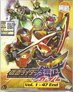 Amazon com: KAMEN RIDER AMAZONS (SEASON 2) - COMPLETE TV SERIES DVD