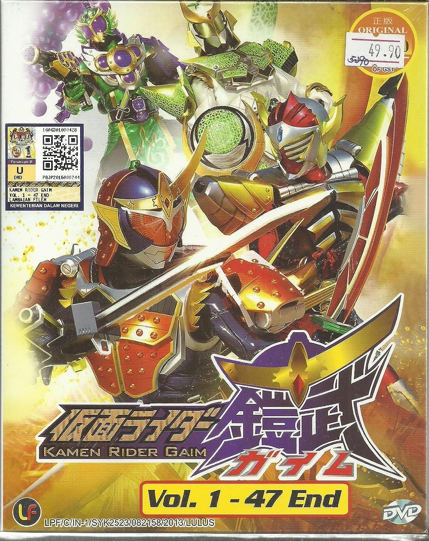 Amazon Com Kamen Rider Gaim Complete Tv Series Dvd Box Set 1