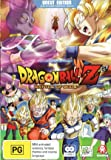 Dragon Ball Z: Battle Of GODS Extended Edition (DVD)