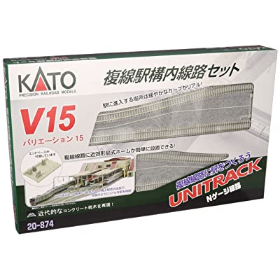 Kato USA Model Train Products V15 UNITRACK Japanese Packaging Version Double Track Set for Station: Toys & Games