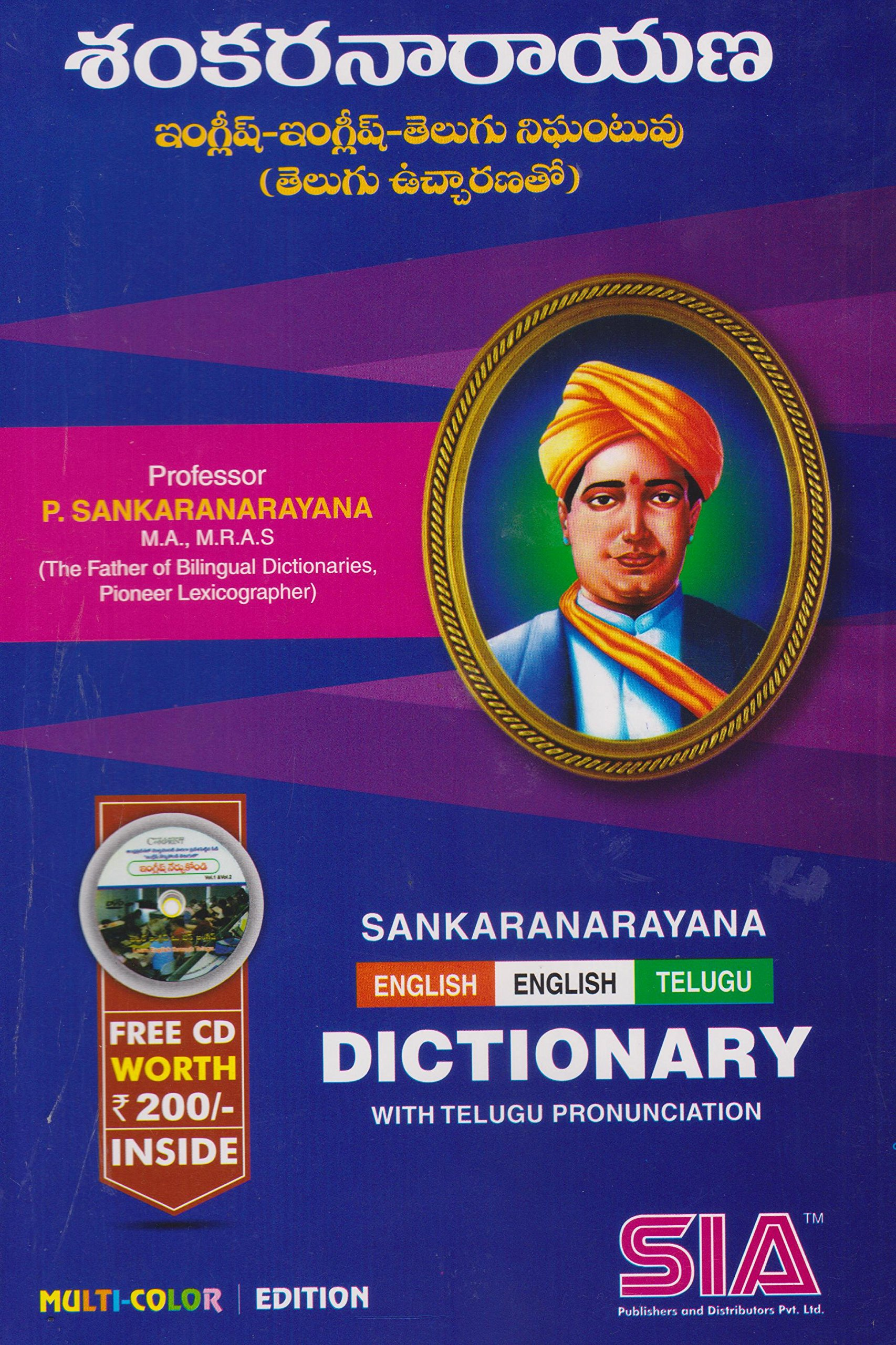 The Great Lifco Dictionary Pdf