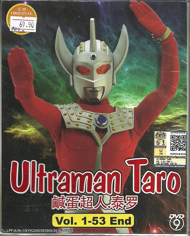 download video ultraman tiga episode 50
