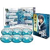 遺留捜査5 DVD-BOX