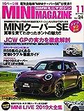 BMWミニマガジン 2019年 11 月号 [雑誌]