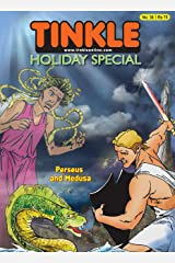 TINKLE HOLIDAY SPECIAL NO. 36 Kindle Edition