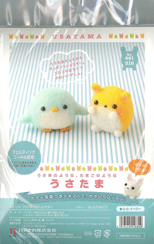 """1 X bei Wool Felt für die First Zeit Hamanaka Optimal Kit Series \""""Usa\"""" Jade \""""Hamster und Penguin\"""" Designed durch Hattori Green (Japan Import)"""