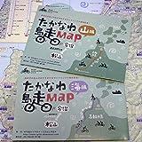 たかなわ島走Map ((せとうちサイクリングmapシリーズ))