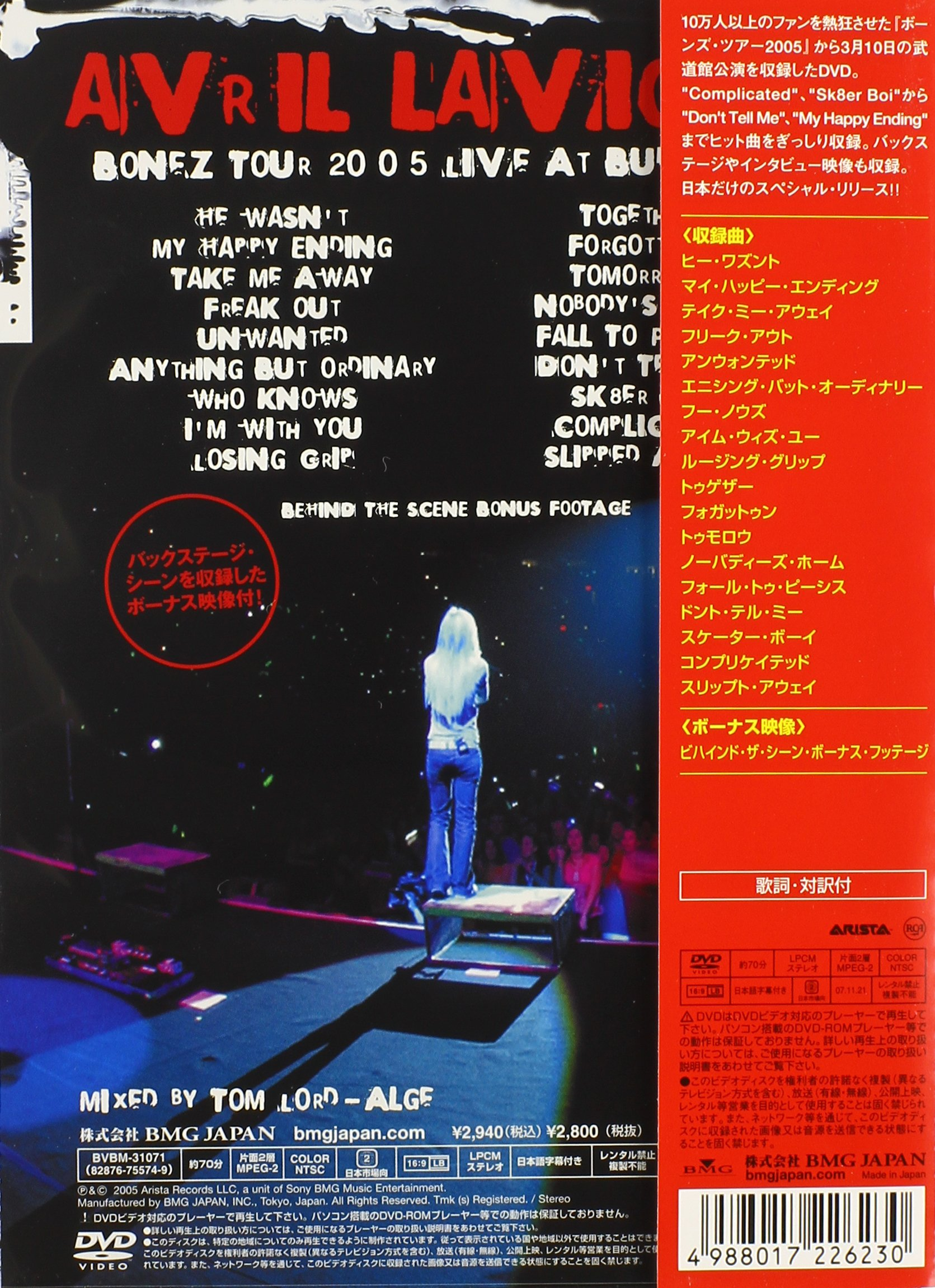 Bonez Tour 2005 Live at Budokan