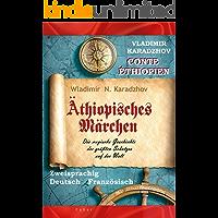 Äthiopisches Märchen / Conte éthiopien: Die magische Geschichte des größten Schatzes auf der Welt / L'histoire magique… book cover