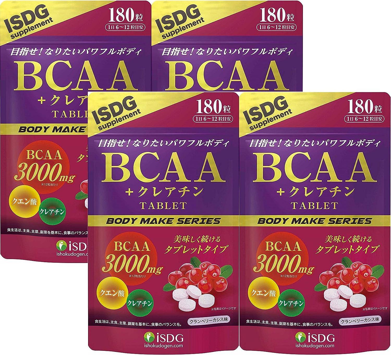 【4個セット】ボディメイクシリーズ BCAA+クレアチン タブレット 180粒 B074FT8D4F