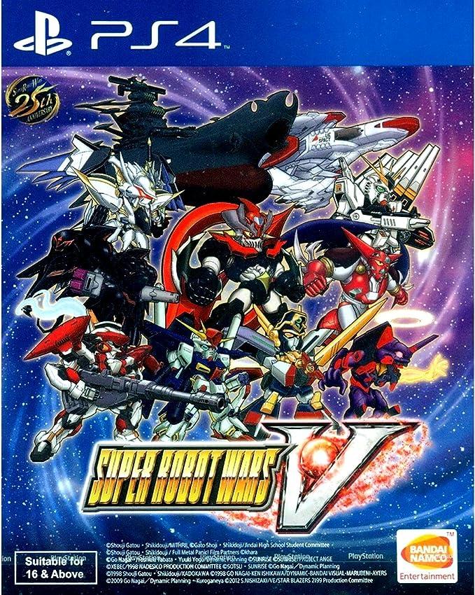 Super Robot Wars V (English Subs) for PlayStation 4: Amazon.es: Videojuegos