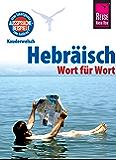 Hebräisch - Wort für Wort: Kauderwelsch-Sprachführer von Reise Know-How (German Edition)