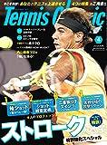 テニスクラシックBreak 2019年 04 月号 [雑誌]
