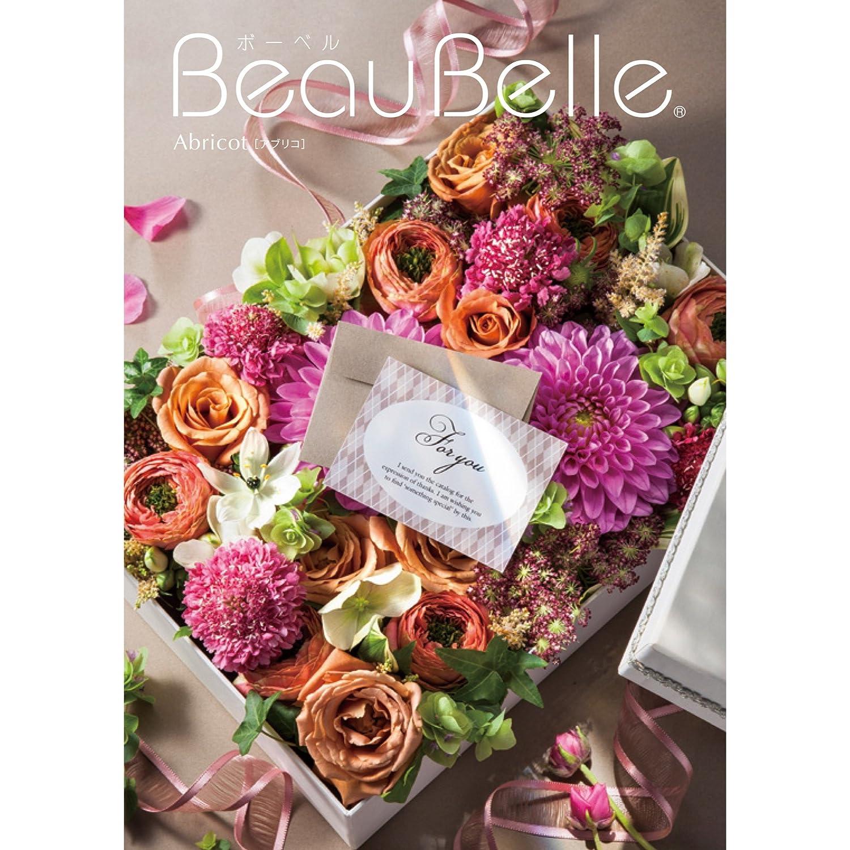 シャディ カタログギフト BeauBelle (ボーベル) アブリコ 包装紙:ハッピーバード B072R5XHN7 07 7,500円コース 07 7,500円コース