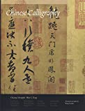 Amazon.fr - Chinese Ceramics - From the Paleolithic Period
