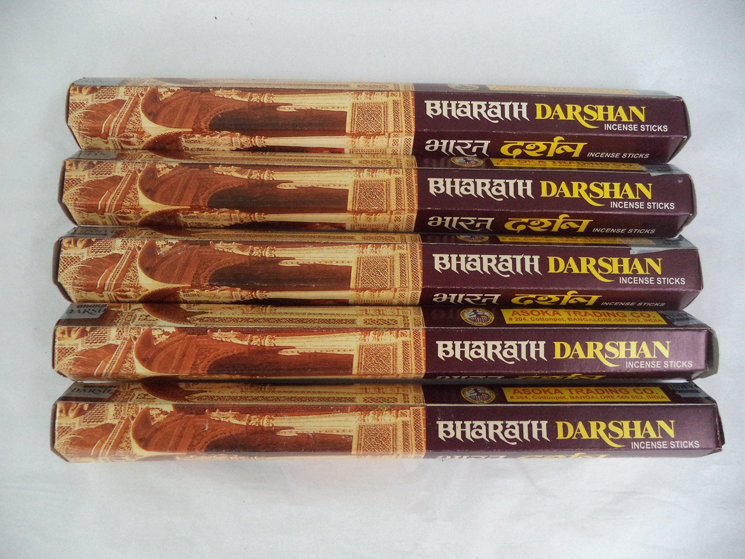 Bharath Darshan 100 Incense Sticks (5 x 20 stick packs)