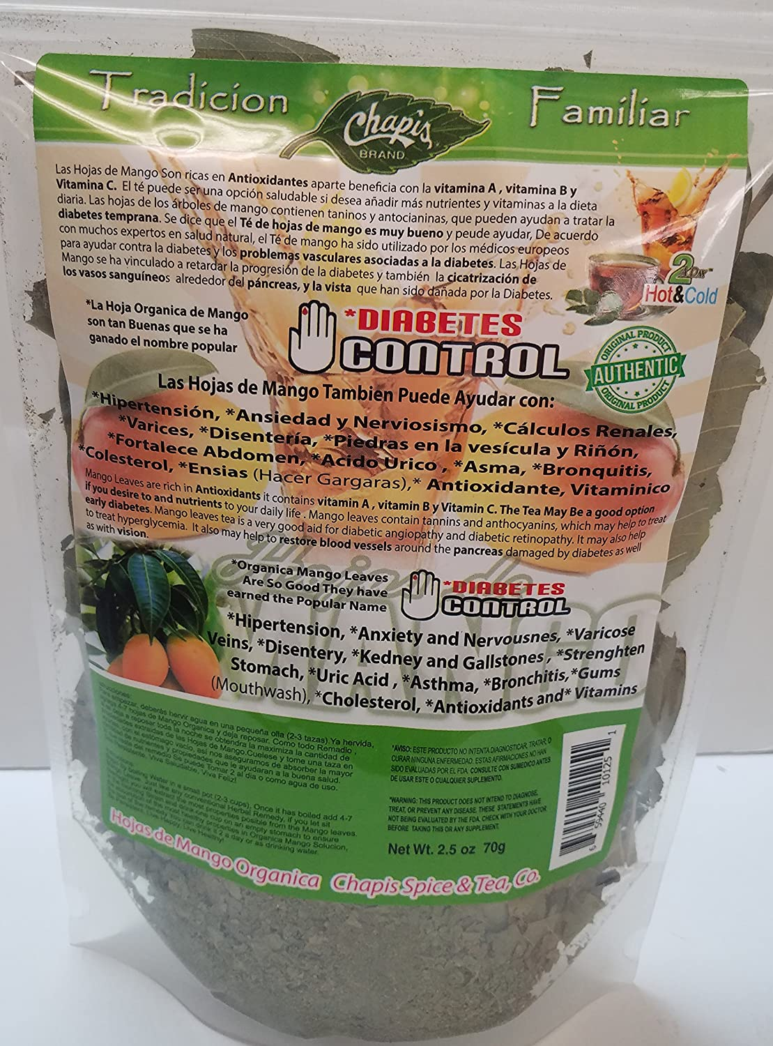 Amazon.com : Hojas de Mango Organica//Mango Leaf (2.5 onz) 70g : Everything Else