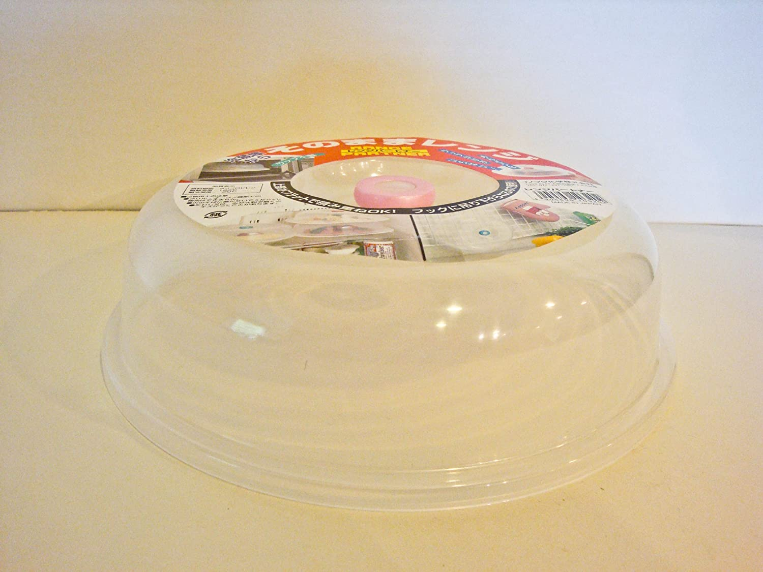 JapanBargain 1944 Microwave Plate Cover, Large, Clear