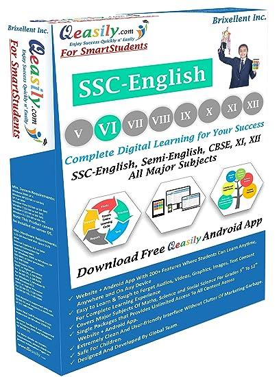 Qeasily com (STD VI SSC English Medium Home E-Learning