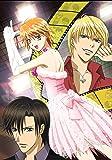 スキップ・ビート!(3) [DVD]