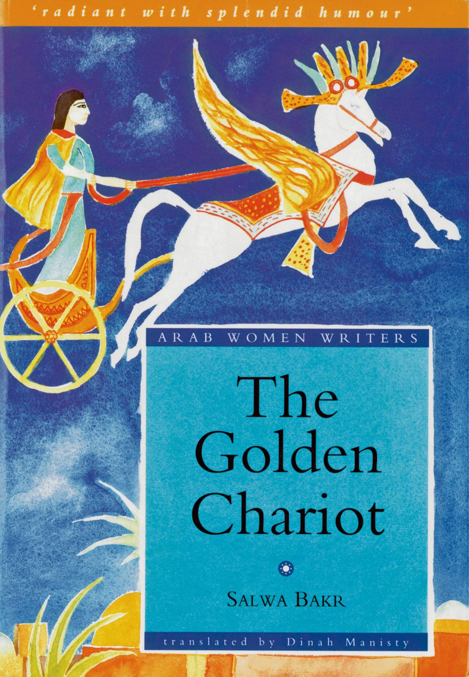 Download The Golden Chariot (Modern Arabic Literature (Paperback)) ebook