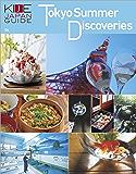 KIJE JAPAN GUIDE vol.6 Tokyo Summer Discoveries