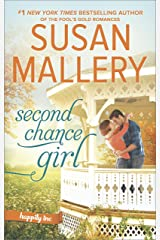 Second Chance Girl: A Modern Fairy Tale Romance (Happily Inc Book 2) Kindle Edition