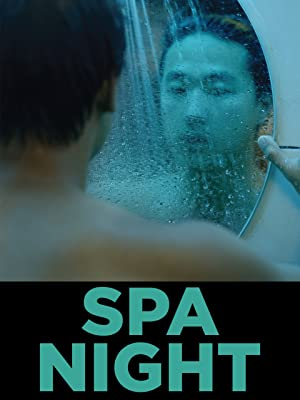 Spa Night poster