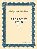 交響曲第8番 作品93 ベートーヴェン交響曲全集