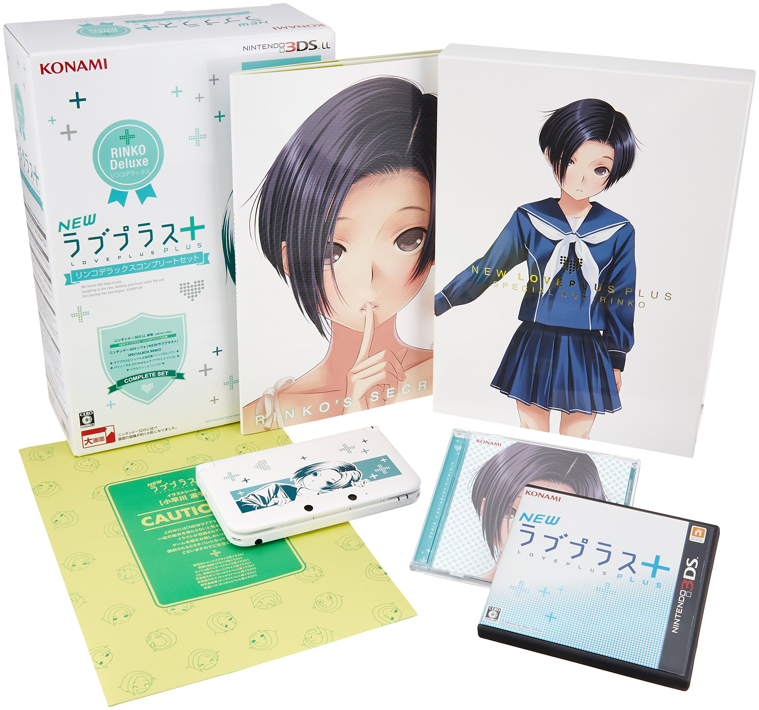 NEW LovePlus+ Rinko Deluxe Complete Set (Nintendo 3DS LL included) [Japan Import]
