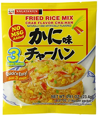 Amazon nagatanien fried rice seasoning crab 71 ounce units nagatanien fried rice seasoning crab 71 ounce units pack of 10 ccuart Image collections