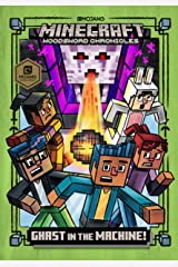 Ghast in the Machine! (Minecraft Woodsword Chronicles #4) (A Stepping Stone Book(TM)) Kindle Edition