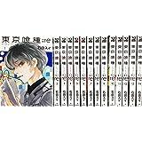 東京喰種-トーキョーグール-:re コミック 1-14巻セット