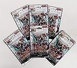 Yu-Gi-Oh! - Savage Strike - 6X Blister Packs