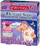 めぐりズム 蒸気でGood-Night ラベンダー 5枚入
