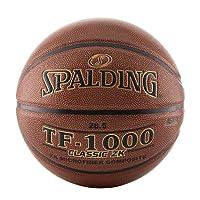 Spalding TF-1000 - Balón de baloncesto clásico para interiores
