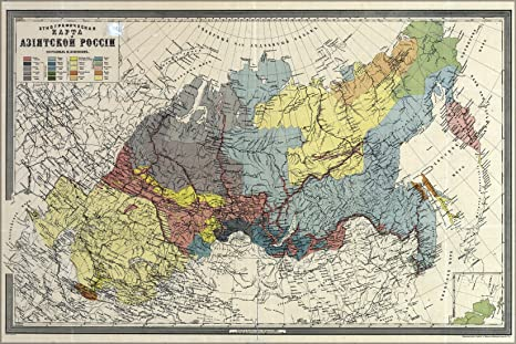 Map Of Russia In Russian.Amazon Com 24x36 Poster Map Of Russia 1870 In Russian Antique