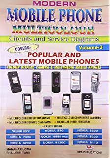 Buy advance mobile repairing multicolour circuits service modern nokia mobile phone multicolor cktsservicing diagram repairing ccuart Choice Image