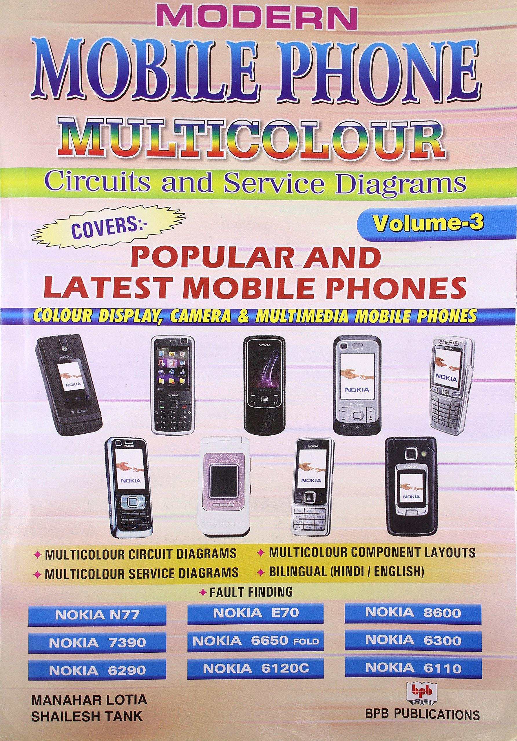 buy modern nokia mobile phone multicolor ckts servicing diagram repairing v 3 book online at low prices in india modern nokia mobile phone multicolor