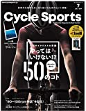CYCLE SPORTS (サイクルスポーツ) 2019年7月号