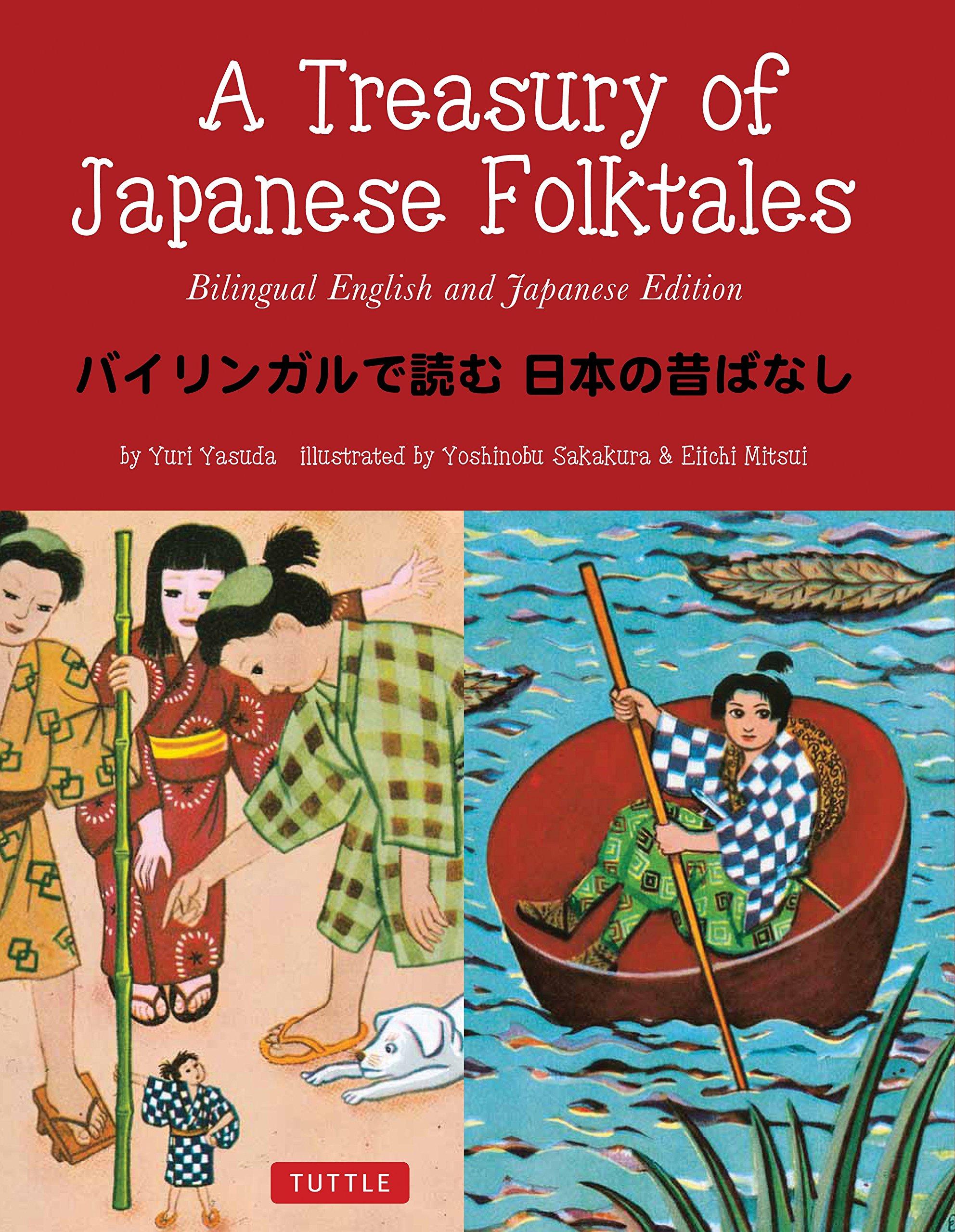 A Treasury of Japanese Folktales: Bilingual English and Japanese ...