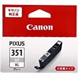 Canon 純正インクカートリッジ BCI-351 グレー 大容量タイプ BCI-351XLGY