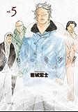 スモーキング(5) (ヤングマガジンコミックス)