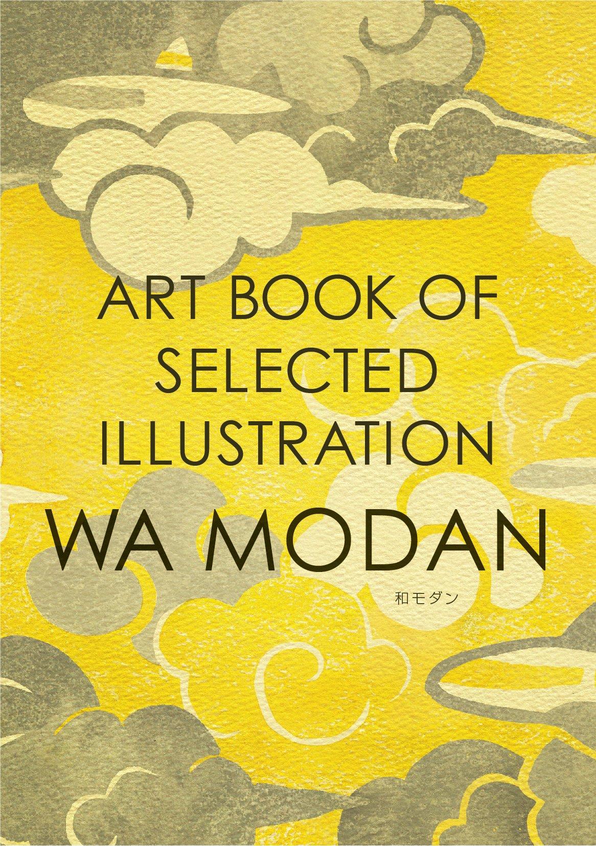 art book of selected illustration 和モダン 本 通販 amazon