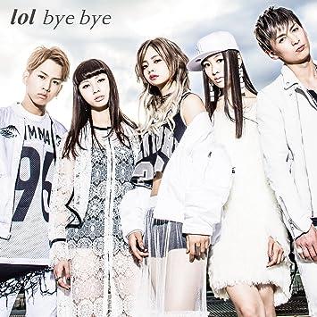 Amazon   bye bye(DVD付)   lol-...