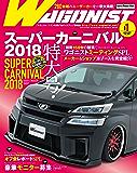 WAGONIST (ワゴニスト) 2019年 1月号 [雑誌]